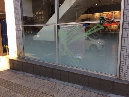 181214ガラス調査 (1)